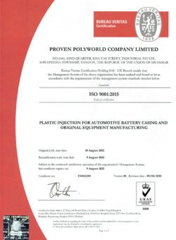 ppwisocertificate2019